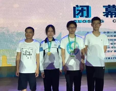 宁波这几名高中生拿到清华资格保送高中变量北大数学分离图片
