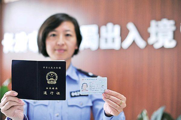 关注丨浙江公安改革红利 办身份证不用再回老