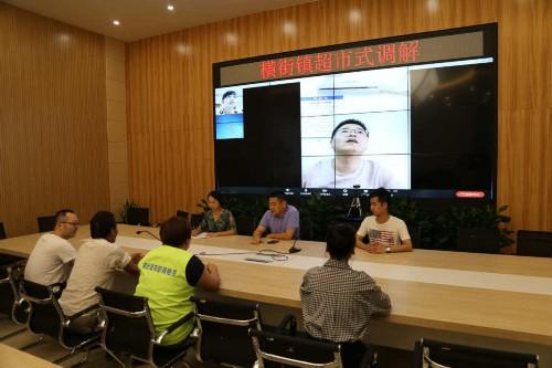 台州路桥:乡贤能人回归带来新活力