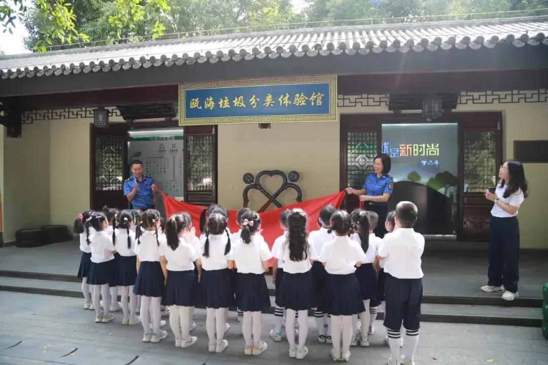 来了来了!浙江温州瓯海区垃圾分类体验馆正式开馆啦!